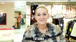 Купить норковую шубку в Харькове(, 2013-10-21T18:17:38.000Z)