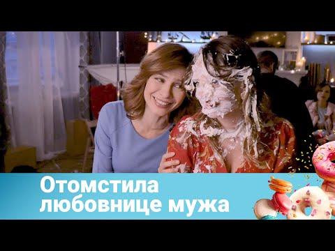 Юлия началова второй WMV