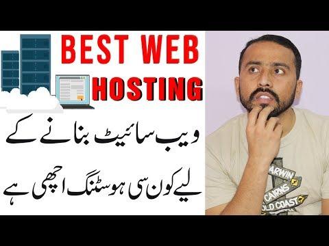 Best And Cheap WordPress Hosting || Free Domain Name Urdu Hindi Tutorial