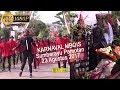 Karnaval Sumberayu Pamotan 23 Agustus 2017 - MBOIS LOP!!