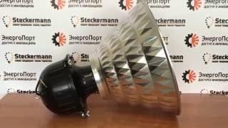 Видео-обзор индукционного светильника для высоких потолков Steckermann DIL-03(, 2016-05-30T09:24:11.000Z)