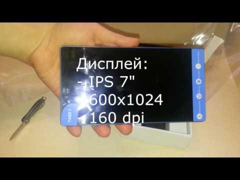 Планшет Lenovo Tab 3-730X 7 LTE 2/16GB