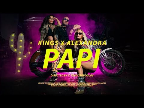 Смотреть клип Kings X Alexandra - Papi