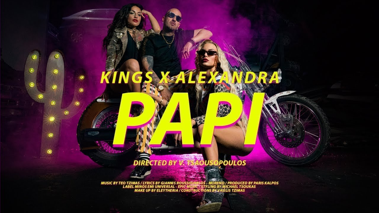 Download KINGS x Alexandra - Papi - Official Music Video