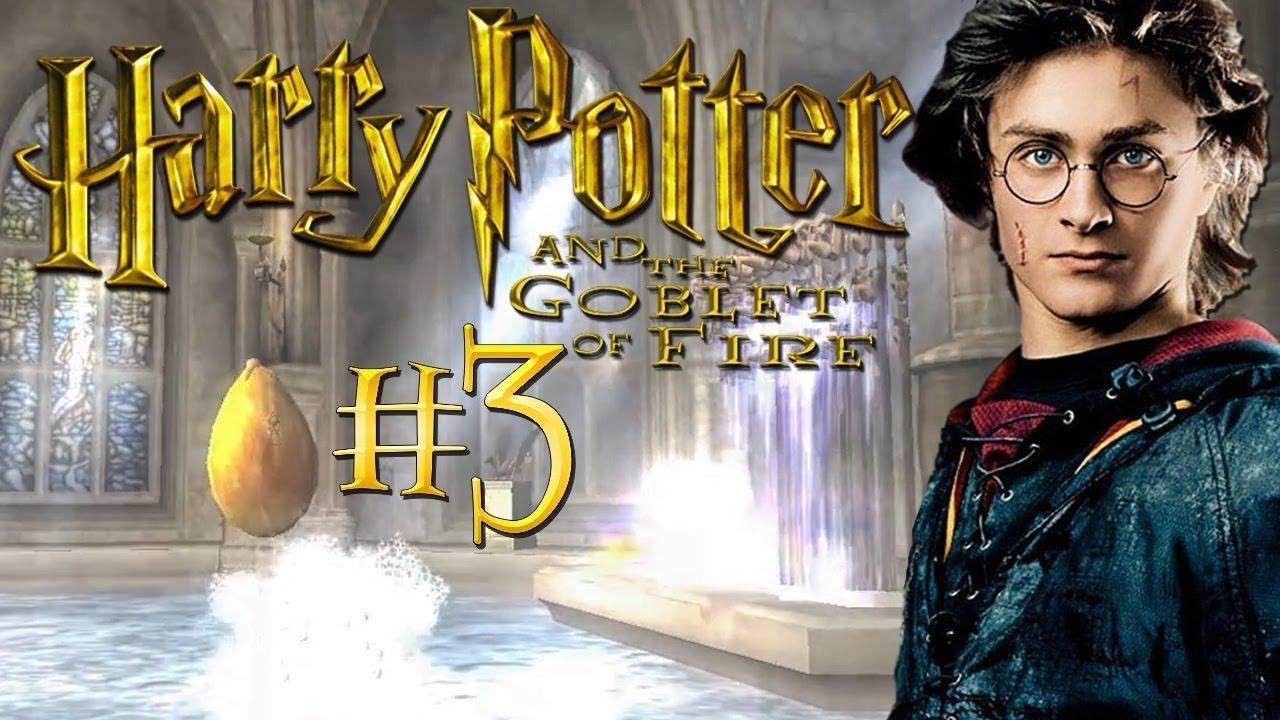 Гарри Поттер и Кубок огня. Прохождение #3. Финал - YouTube