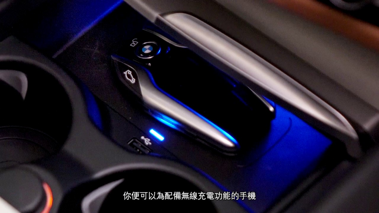 bmw 5 series wireless charging port youtube. Black Bedroom Furniture Sets. Home Design Ideas