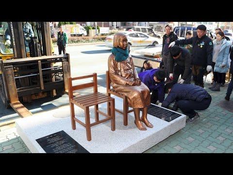 Japan recalls South Korea envoy over 'comfort woman' statue