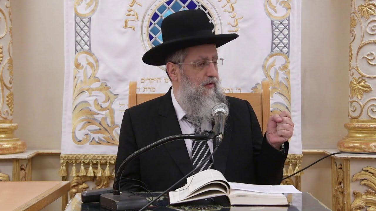 הרב דוד יוסף בעל הלכה ברורה שיעור הלכות פסח 2 בבית מדרש יחוה דעת