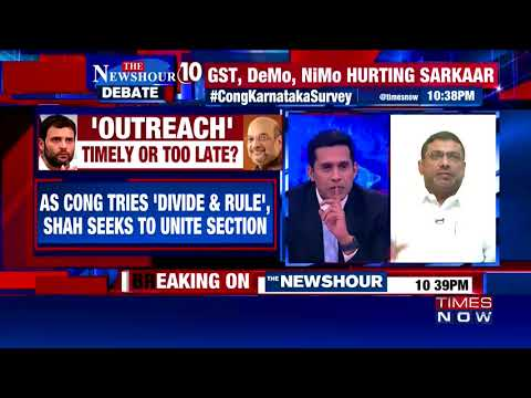 Newshour debate: Big claims of Congress funded poll