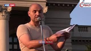 Видовдански протест.Говор Михаила Меденице, чита Миливој Мрдаковић