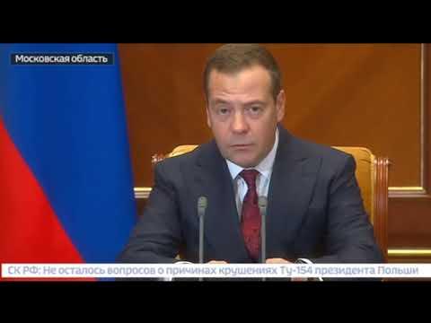Медведев объяснил повышение пенсионного возраста внаучной статье