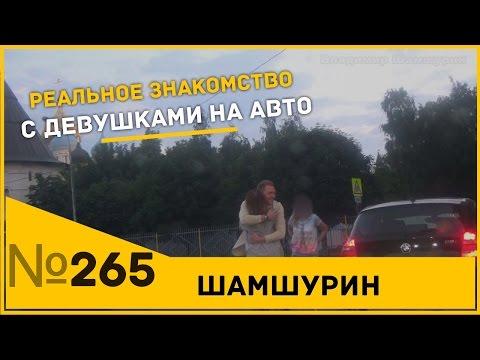 Русское порно - смотреть русское порно видео онлайн с