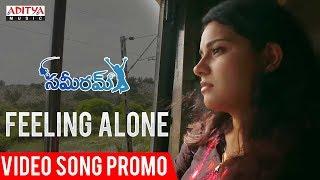 Feeling Alone Video Song Promo  | Sameeram Songs | Yashwanth, Amrita Acharya | Ravi Gundaboina