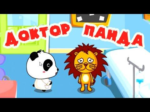 Развивающие мультики для малышей! Смотреть онлайн бесплатно мультфильмы для самых маленьких детей!