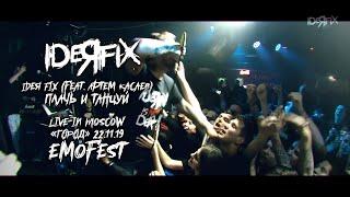 Фото IdeЯ Fix - Плачь и танцуй Feat. Артем Касаев Live In MoscowГОРОД22.11.19