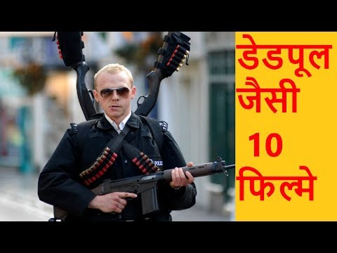 Best hollywood comedy movies in hindi dubbed full action hd