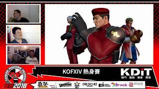Video KOF XIV Warming Up Game feat. Taiwan players download MP3, 3GP, MP4, WEBM, AVI, FLV Agustus 2018