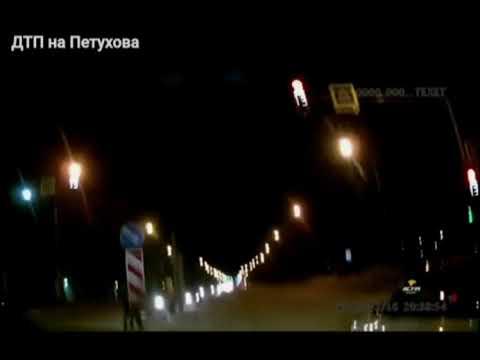 ДТП на Петухова. Новосибирск