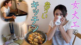 【ルーティーン】料理に歌にトレーニング…落ち着かない休日です。