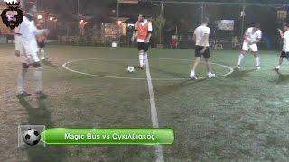 Magic Bus vs Ογκιλβιακός