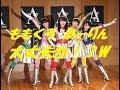 Miniature de la vidéo de la chanson にじいろ