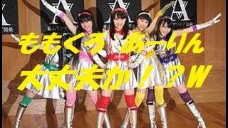 静岡・袋井市のエコパスタジアムで行われた、ももいろクローバーZのライ...