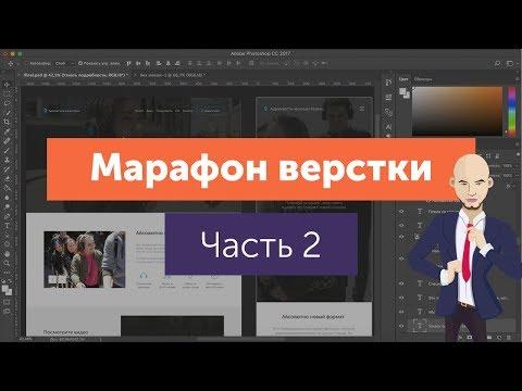 ОСНОВНАЯ (послеустановочная) НАСТРОЙКА Linux Mint 14 Mate