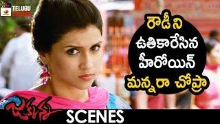 Mannara Chopra Superb Fight With Goons   Jakkanna Latest Telugu Movie   Sunil   Prudhviraj