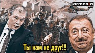В Армению Россия поставила такое оружие, которое раньше не поставлялось:  Калашников