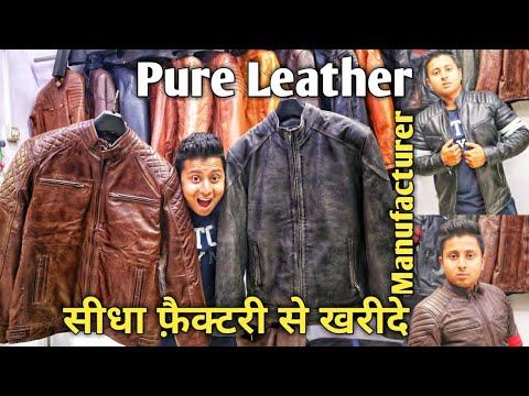 100% Geniune Leather Jacket Manufacturer | Jacket Factory in Delhi | Leather wallets, Bags | VANSHMJ