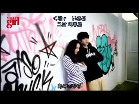 Goodbye Summer - f(x) Feat. D.O. [日本語字幕 + ルビ]