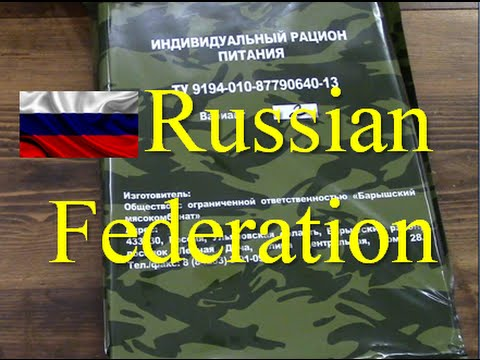 MRE Review: Russian Federation IRP
