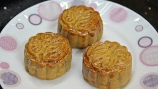 Traditional Mooncakes (月饼) - Mid-Autumn Festival (中秋节) - Recipe by ZaTaYaYummy