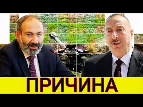 Почему Алиев опять угрожает Армении, Всё уже понятно