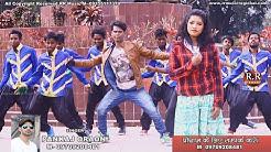 HD Bhulay Gele Goriya | भुलाय गेले गोरिया | HD NAGPURI SONG 2017 | Singer- Pankaj Oraon