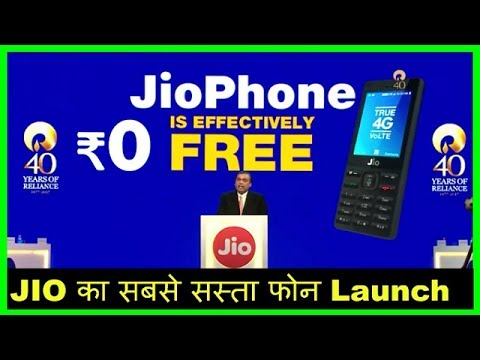 Reliance Jio 4G VoLTE Mobile Phone Launched in Rs 0 | JIO Feature Phone  1500 Specifications/Details