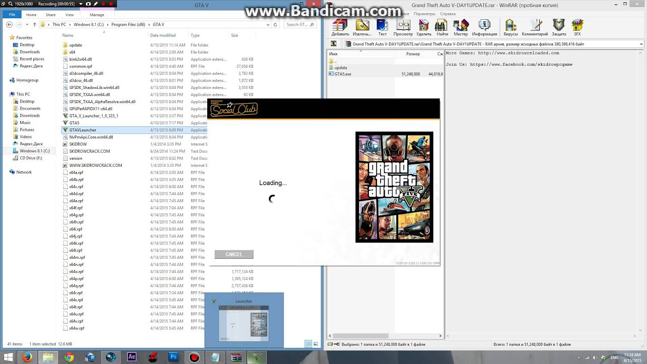 gta 5 pc crack download kickass