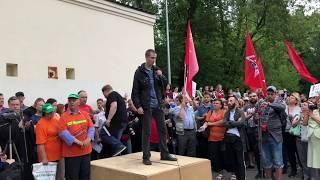 """""""Путина в помойное ведро"""": Активист РРП"""
