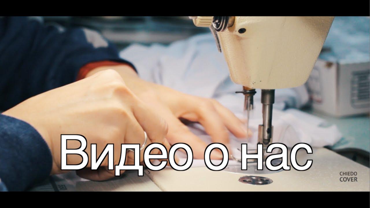 Чехлы на стулья Нижний Новгород - YouTube