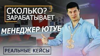 Заработок 200000 рублей в месяц!