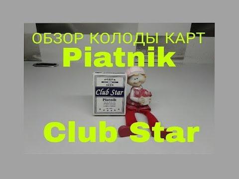 Piatnik Luxury Playing Cards. HD - YouTube