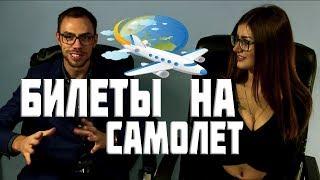 видео Дешевые авиабилеты в Коломбо