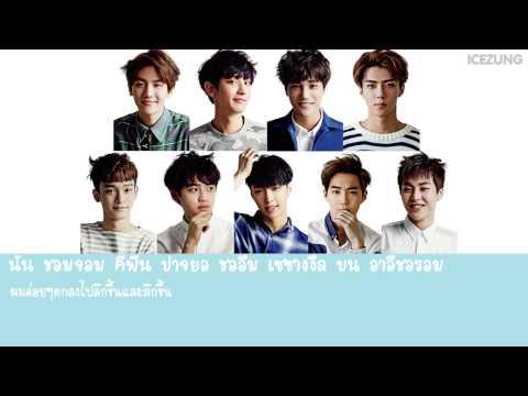 || THAISUB - KARAOKE || First Love (Korean Version) - EXO
