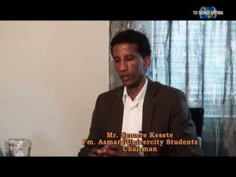 Tv Sened Eritra 24 July 2016  Interv with Fm Asmara Univercity Students chairman Semere Kesete