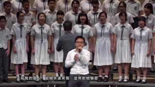 19 合唱《每一個明天》【培僑中學七十周年校慶文藝晚會】