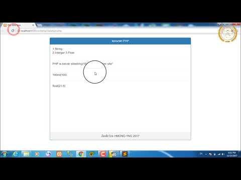 Qhia website php ( Data type ) part4