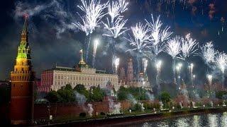 Салют на день города Москва 869-летие Москвы