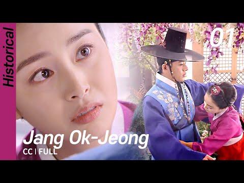 [CC/FULL] Jang Ok-Jung EP01   장옥정