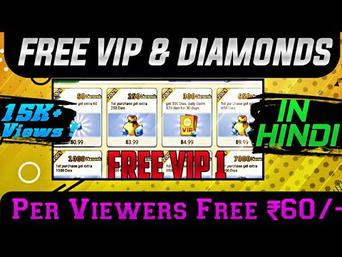 😱How To Get  Free VIP And Diamond 😱