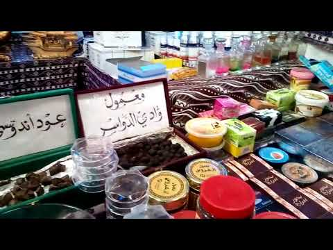 Tour of Arabian Oud Boutique, Scent From Heaven, Perfume Shop Roleplay